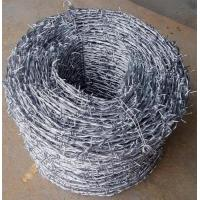 Wholesale Galvanized barbed wire,weaving barbed wire,iron galvanized barbed wire,plastic barbed wire,aluminum barbed wire from china suppliers