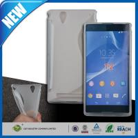Wholesale Transparent S-Curve TPU Back Cell Phone Protective Cases for Sony Xperia T2 Ultra D5303 from china suppliers