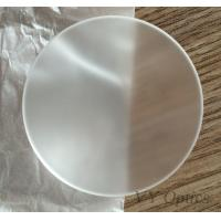 Wholesale China competitive frosted lens from china suppliers