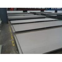 Wholesale Hot rolled 904L stainless steel plates , UNS S08904 SS 904l plate;astm a240 stainless steel 904L plate from china suppliers