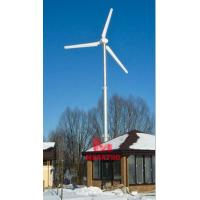 Wholesale Horizontal Wind Turbine-30kw from china suppliers