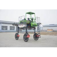 Wholesale High clearance self propelled type boom sprayer 3WZ-600-12 from china suppliers