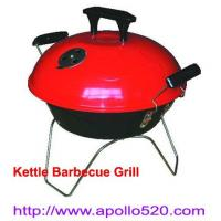 Buy cheap Kettle Barbecue Grill from wholesalers