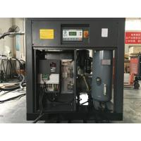 Wholesale 37KW 50 HP Variable Speed / Frequency Variable Screw Air Compressor from china suppliers