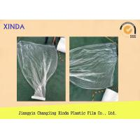 Wholesale Dustproof waterproof plastic bag rolls protect furniture with core or coreless from china suppliers