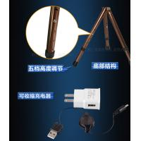 Quality wholesale alluminiun alloy  telescopic walking cane with seat , LED  walking cane with radio, for sale