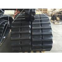 Wholesale HANIX NISSAN RT1000 RT800 Rubber Track Crawler 600*125*62 for Dumper machinery from china suppliers