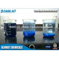 Wholesale Textile Dyeing Wastewater Decolouring Agent PAC , COD Removal Chemical from china suppliers