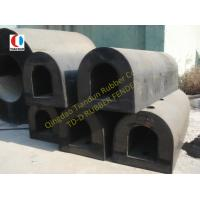 Wholesale Boat D Type Loading Dock Rubber Bumpers Semi-circular ISO90001 from china suppliers