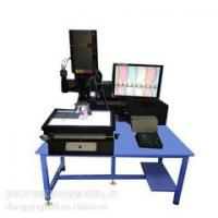 "Wholesale 80"" inch Laser Repair Machine Replacement LCD TV Screen New technology from china suppliers"