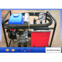 Wholesale 80kg Overhead Line Construction Tools YAMAHA Gas Engine Hydraulic Pump Station from china suppliers