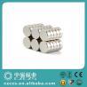 Buy cheap N35 N45 N40 N42 N38 Neodymium Round Magnets ISO9001 / ROHS Approved from wholesalers