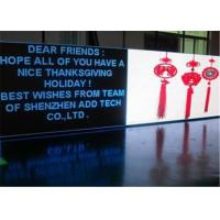 Wholesale P5 Good Image Hd RGB LED Screen Video For Wedding Meeting , Indoor Advertising Led Display from china suppliers