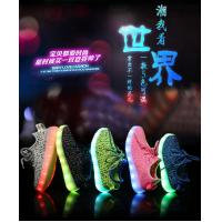 Wholesale led light shoes 2016 New Style Colorful Running Sport/Casual Changeable Color light up adults led shoes from china suppliers