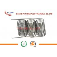 Buy cheap FeCrAl Heating Resistance Alloy Spring 0.07-10mm for Current Sensing Resistor from wholesalers