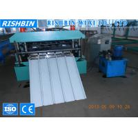 Wholesale Color Steel Trapezoidal Roof Panel Roll Forming Machine with 16 - 24 Stations from china suppliers