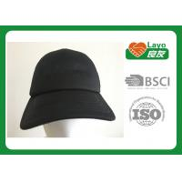 Wholesale Leisure Sports Hunting Headwear / Hunting Ball Caps Uv Protection Hats For Summer from china suppliers