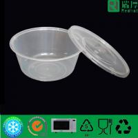 Buy cheap Microwaveable Airtight PP plastic food container 750ml from wholesalers