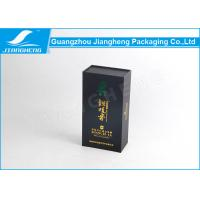 Wholesale Black Texture Paper Gift Tea Box , Foldable Packaging Rigid Paper Tea Storage Box from china suppliers