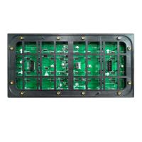 Wholesale Advertising Usage P4 Frame Waterproof Led Module 320*160 Mm Good Appearance from china suppliers