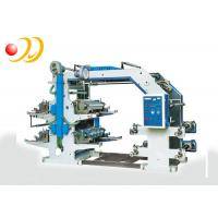 Wholesale Digital Flexo Printing Machine Four Colors Wtih CE Standard from china suppliers