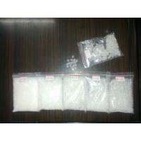 Quality Sodium Saccharin for sale