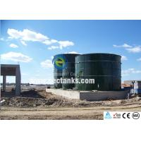 Wholesale Enamel Biogas Septic Tank / Storage Tank With Double Membrane Roof 6.0Mohs from china suppliers