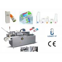 Wholesale Glue Sealing Box Automatic Packaging Machine Robatech Hotmelt Sealing System from china suppliers