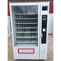 Wholesale Bus Drinking Cigarette Frozen Food Vending Machine Stainless + Aluminum Material from china suppliers