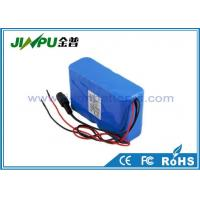Wholesale Robotic Vacuum Cleaner Rechargeable Lithium ion Battery Pack 14.4V from china suppliers