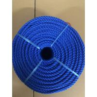 Wholesale Agricultural Baler Twisted Rope Polypropylene Twine Length 200-2000m / Roll from china suppliers