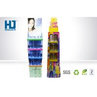 Wholesale Four Colors Customized Folded Cosmetic Cardboard Pallet Display Stand from china suppliers