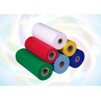Wholesale PP Spunbond Non Woven Fabric for Bags from china suppliers