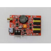 Wholesale Wifi Huidu LED Controller Card High Refresh Rate For Wireless Solution Display from china suppliers
