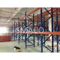 Buy cheap Heavy Duty Warehouse Industrial Pallet Racking / 88*40*1.3 cm Box Beams from wholesalers