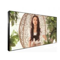 Wholesale High Resolution 3.5mm 4x4 Digital Signage Video Wall Displays With One Year Warranty from china suppliers