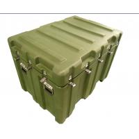 Buy cheap military plastic case box from wholesalers