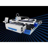 Wholesale 1200W Fiber cutter machine , fiber metal cutting machine FOR 0.1- 20mm carbon steel from china suppliers