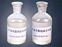 Wholesale ABC/BC Powder for Extinguisher from china suppliers