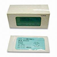 Wholesale Suture Needle, Available in Various Sizes from china suppliers