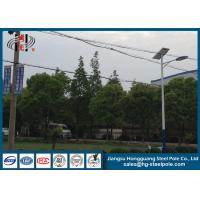 Wholesale ODM / OEM Outdoor Street Light Poles / High Mast Pole with Solar Panel from china suppliers