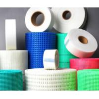 Wholesale Fiberglass Tape from china suppliers