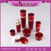 Wholesale SRS China manufacturer plastic drum shape acrylic lotion bottle and cream jar combination from china suppliers