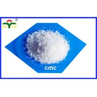 Wholesale PAC-HV / Polyanionic Cellulose High Viscosity , for Drilling Mud Additive from china suppliers