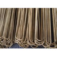 Wholesale C68700 Aluminum Brass Seamless Tube U Bend Pipe Heat Exchanger from china suppliers