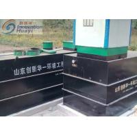 Wholesale Stainless Steel Effluent Treatment System , 5-850m3/h Industrial Effluent Treatment Plant from china suppliers