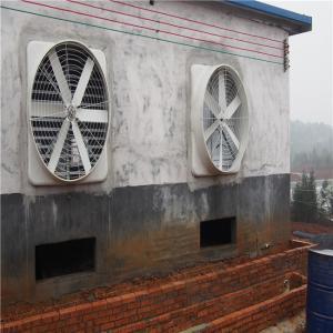 Buy cheap FRP/GRP exhaust cone fan / industrial workshop use extract fan /FRP Glass Steel Exhaust Fan from wholesalers
