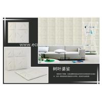 Wholesale Wall covering materials from china suppliers