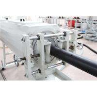Wholesale pe pipes extruder/pe plastic pipe extruder machinery from china suppliers