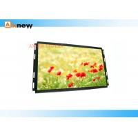 """Wholesale High Brightness Full HD Outdoor LCD Display Wide Viewing Angle Monitor 20"""" from china suppliers"""